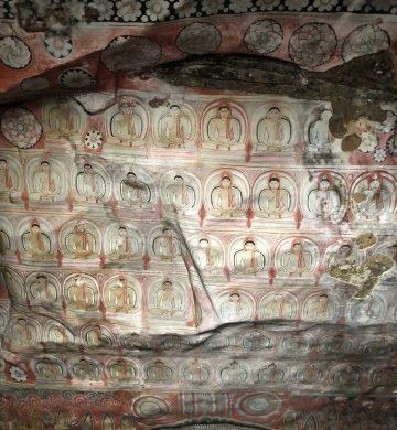 interior Temple 1